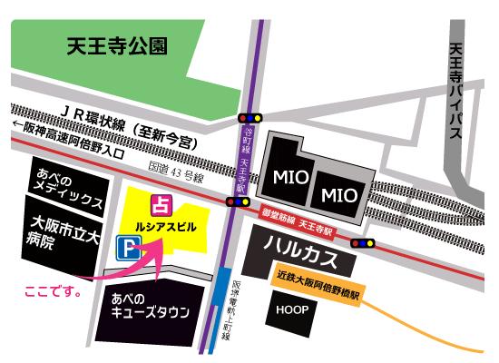 あべのルシアス店地図