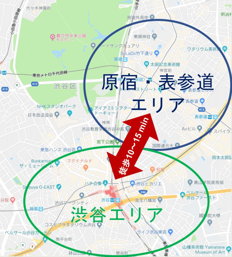 原宿・表参道から渋谷までの地図