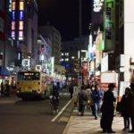 吉祥寺で占い!当たる人気占い店ガイド【タロット・手相】
