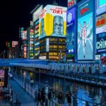 大阪のよく当たる占い師さんの体験