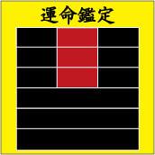 光運堂ロゴ