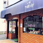 【横浜占い館】沙羅双樹 完全ガイド(口コミ・料金)