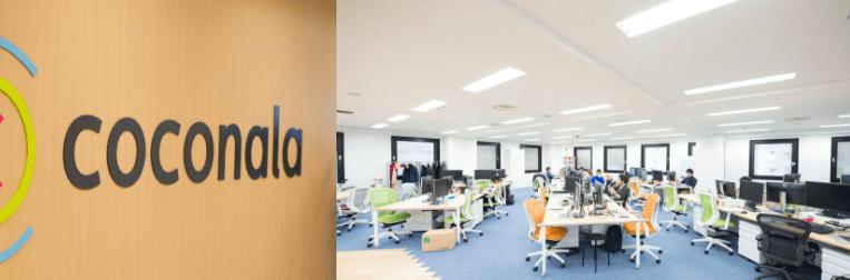株式会社ココナラの綺麗なオフィス風景