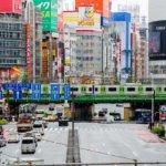 新宿のよく当たる占い店・占い師 おすすめガイド【2021最新】