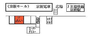 立地もJR環状線京橋駅から歩いて3分