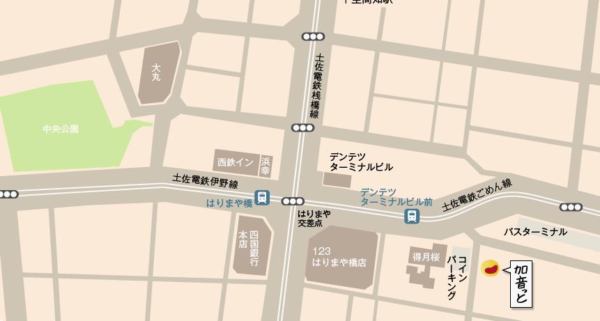 かたおかかおり【加音っと】地図