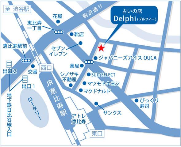 占いの店 デルフィー地図