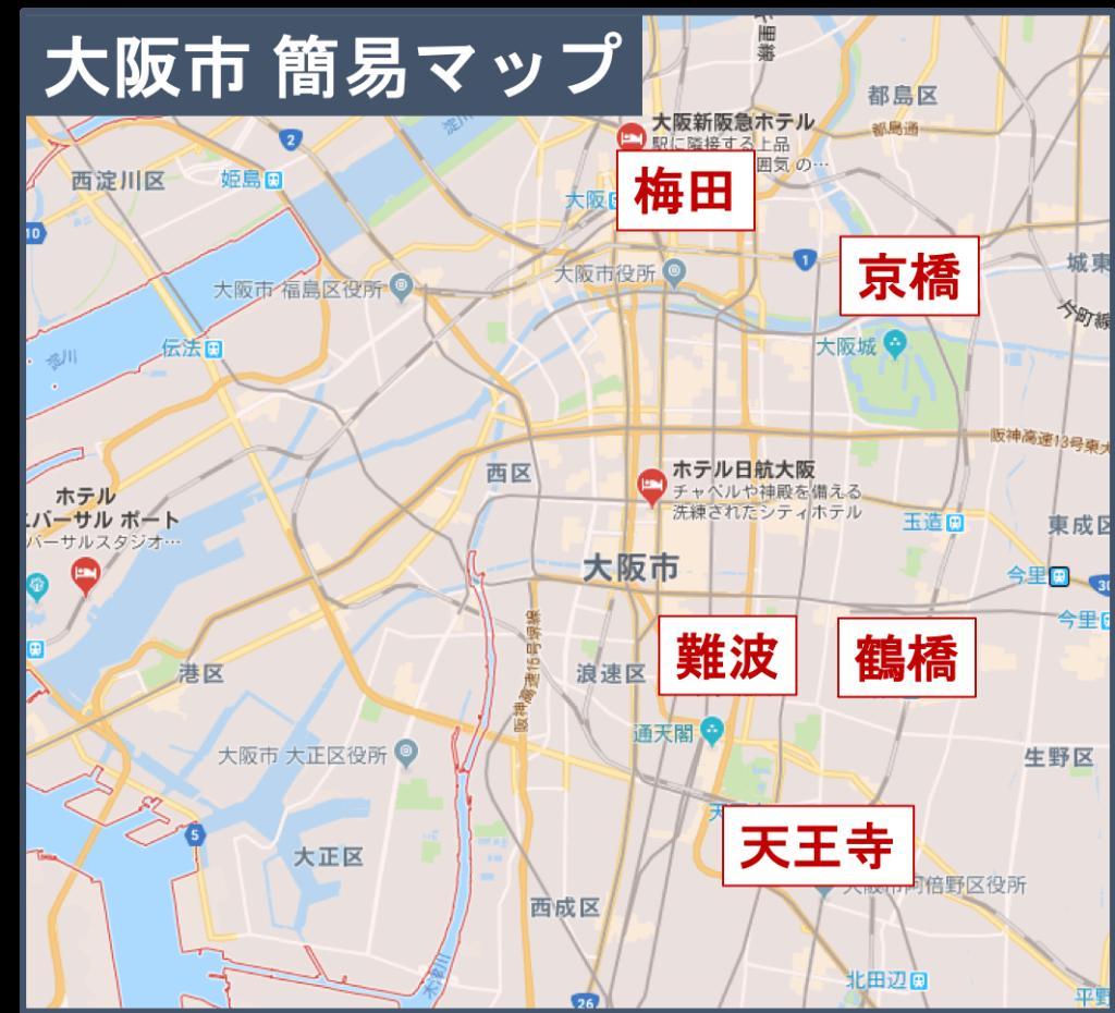 大阪占い簡易マップ