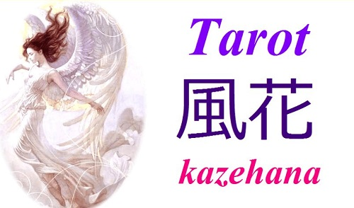 タロット占い「風花」ロゴ