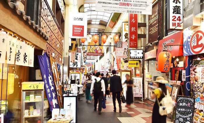 梅田で人気のよく当たる占いガイド【手相・霊視・タロット】
