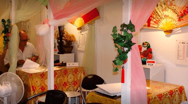 福運閣の店内鑑定スペース