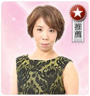 ウラナ 愛琉先生