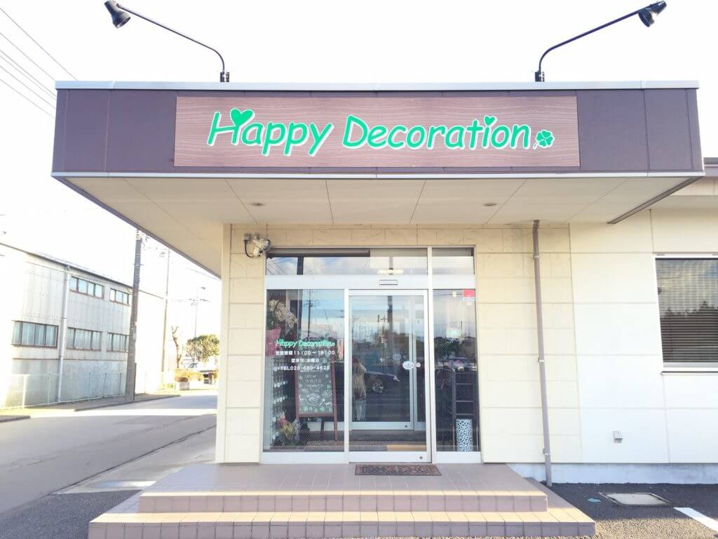 Happy Decoration