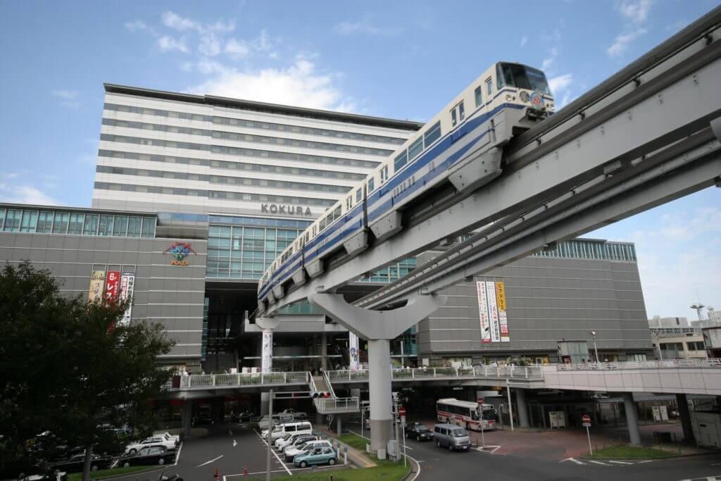 小倉(こくら)北九州