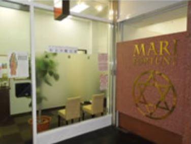 マリフォーチュン有楽町交通会館店 2号店