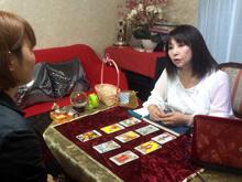 水紀の部屋 小倉サニ―サイド