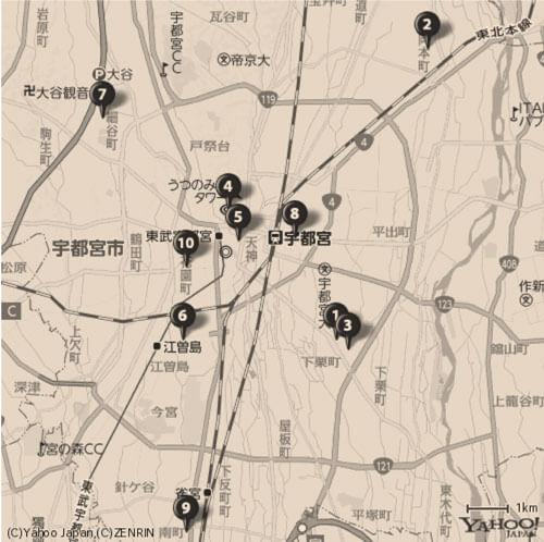 宇都宮で「当たる占い店」に限定をしたトップ10地図