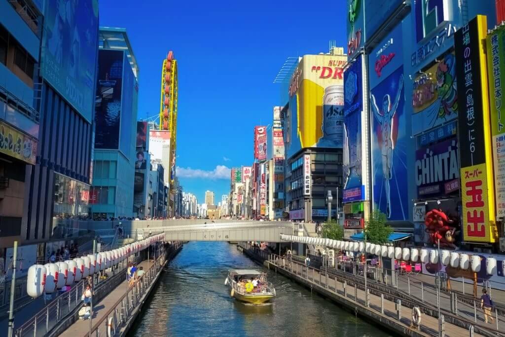 君には一生会わない覚悟だった。in大阪