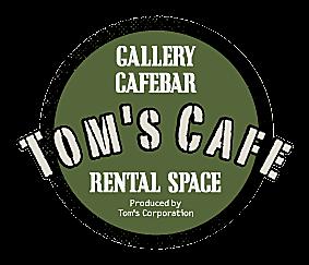 北千住ギャラリーカフェバーTom's Café