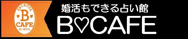 オススメ店④『ビーカフェ』ロゴ