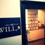 『占い館ウィル』池袋店に潜入!看板占い師のマダム恵の体験レポ公開