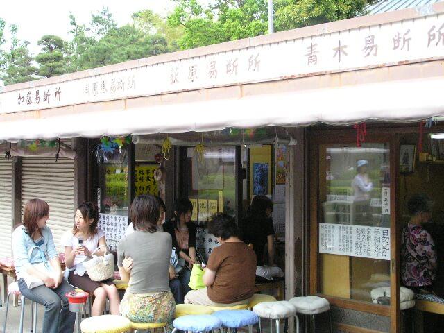 成田山新勝寺の占い
