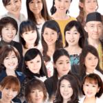 【占いバランガン】新宿・池袋・銀座のおすすめ占い師や混雑は?
