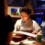 横浜中華街にある『占い愛梨』村上先生の手相占い&姓名判断レポート
