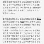 手相鑑定本文3
