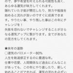 手相鑑定本文4