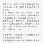 手相鑑定本文2