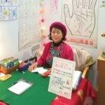 【完全再現】新宿ミロードの風雷益「小沼麗華」鑑定レポート