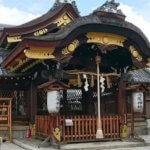 京都『瀧尾神社』で占い!山田龍聖先生の鑑定体験レポート
