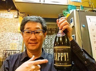ユニークな居酒屋YAPPY!のマスター