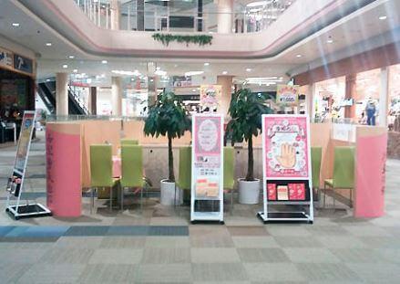 東明館イオンモール羽生店