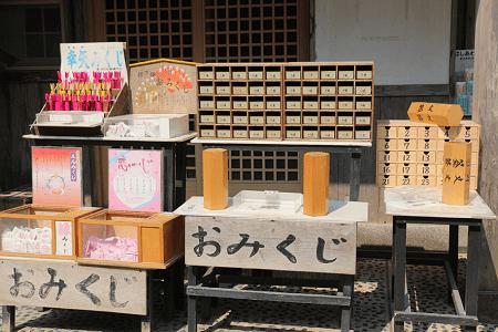 青島神社のおみくじ