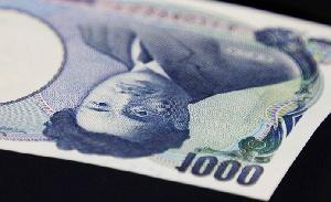 逆さの千円札