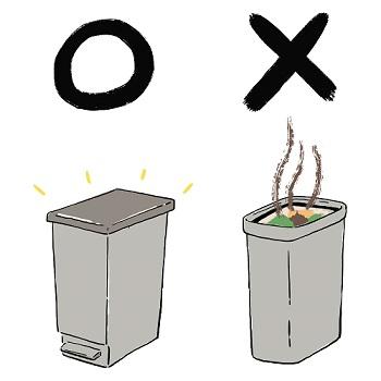 ゴミ箱は蓋つきが良い
