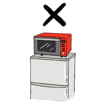冷蔵庫の上に電子レンジを置くのは良くない