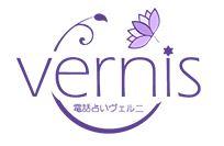 ヴェルニのロゴ
