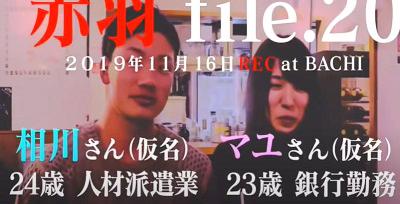 4月15日(水)放送内 ぷりあでぃす玲奈の占い(相手:相川さん マユさん)
