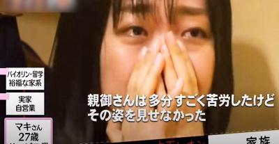 4月15日(水)放送内 木下レオンの占い(相手:マキさん)