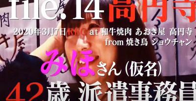 4月15日(水)放送内 ぷりあでぃす玲奈の占い(相手:みほさん)