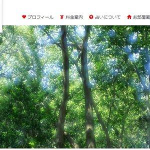 福岡の占い『祥花(しょうか)』に行ってみた…【口コミ・料金】