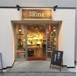 3-ring