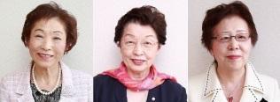 河西美江先生、和田郁子先生、桑原良枝先生