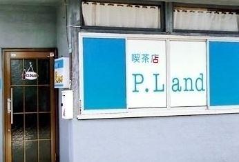 P-Land