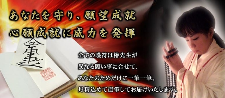 京都かなえやHPのトップ画面