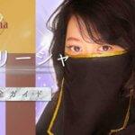 マヒナ『アリーシャ』完全ガイド【口コミ・鑑定レポ・評価】