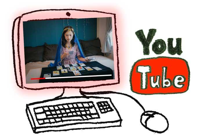 YouTubeで占い!人気のおすすめ占いYouTubeチャンネル&動画